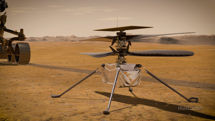 بالگرد مریخ نورد استقامت